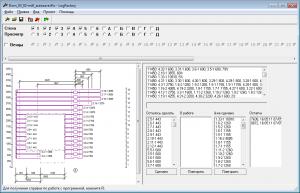Вид главного окна программы LogFactory
