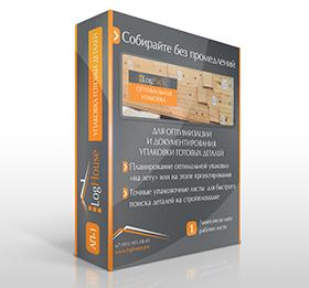 LogPack для оптимальной упаковки и документирования готовых деталей